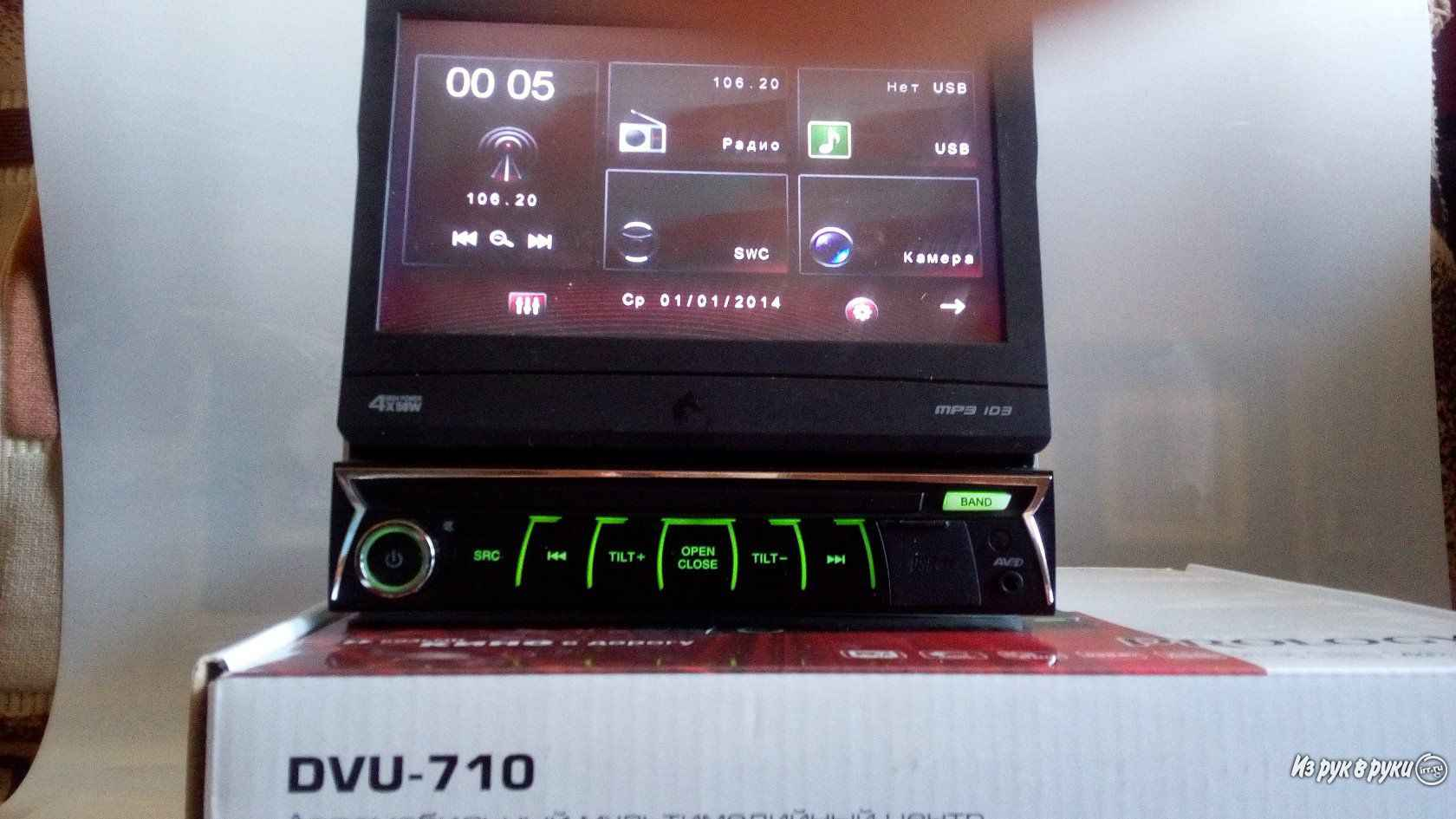 : mp3 автомагнитола Prology DVU-710